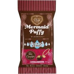 Pâte de modelage Mermaid Puffy - Chocolat